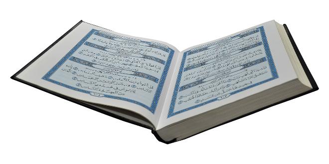 Frauen im Koran