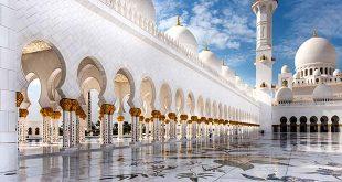 Umra im Islam Pilgerfahrt