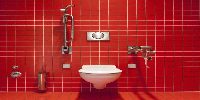 Urin istibra urinieren wudu gebet